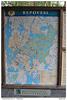Mapa národního parku Repovesi